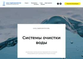 hydroeco.com.ua