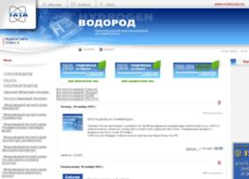 hydrogen.ru
