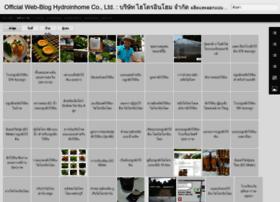 hydroinhome.blogspot.com