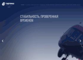 hydromash.ru