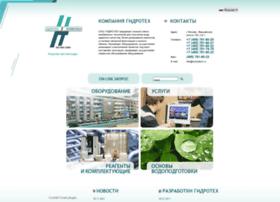 hydrotech.ru