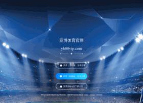 hydrothermspa.com