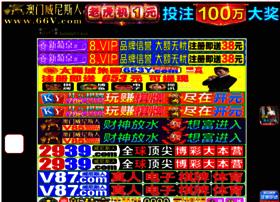 hydroxatonetrial.com