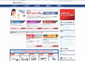 hyena7.com