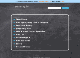 hyesung.tv