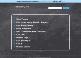 hyesung.tv