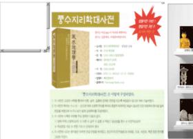 hyesungbook.com