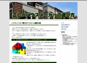 hyiphouse.com
