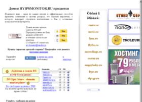hyipsmonitor.ru