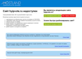 hyipvote.ru