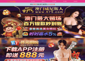 hykano.com