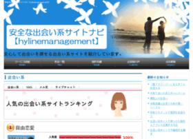 hylinemanagement.com