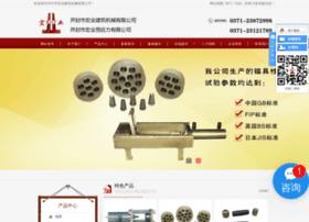 hymchina.com