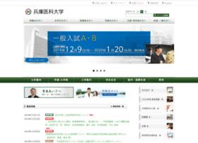 hyo-med.ac.jp