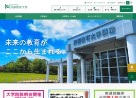 hyogo-u.ac.jp