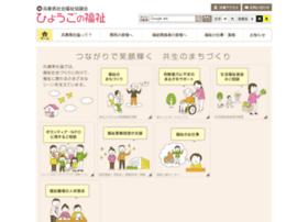 hyogo-wel.or.jp