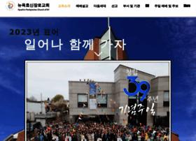 hyoshin.org