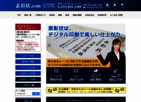 hyoshojo.com
