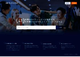 hyouban.en-japan.com