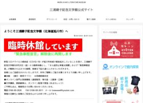 hyouten.com