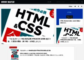 hyper-text.org