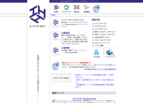hyperbox.co.jp