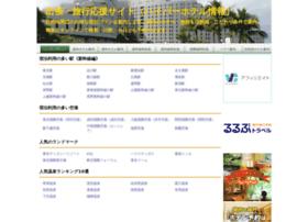 hyperhotel.net