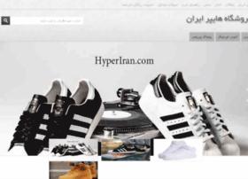 hyperiran.com