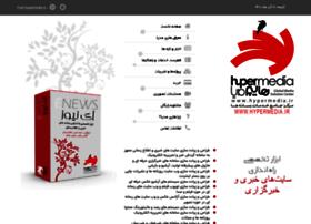 hypermedia.ir