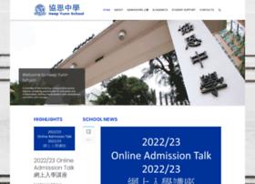 hys.edu.hk