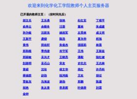hysz.nju.edu.cn