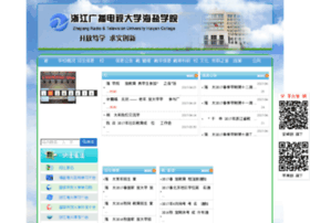 hytvu.com.cn