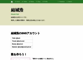 hyuki.com