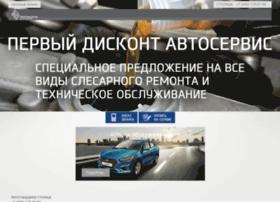 hyundai-asc.ru