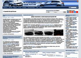 hyundai-i40.ru