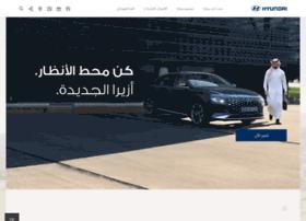 hyundai-saudiarabia.com