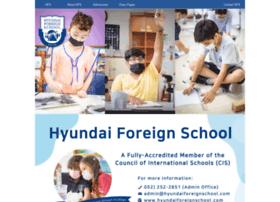 hyundaiforeignschool.com