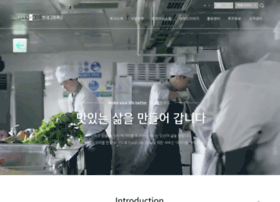 hyundaigreenfood.com