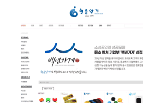 hyuneum.co.kr