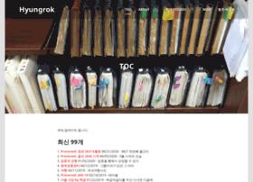 hyungrok.com