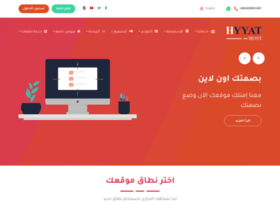 hyyat.net