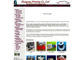 hz-huagang.com