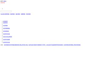 hz.haojiaolian.com