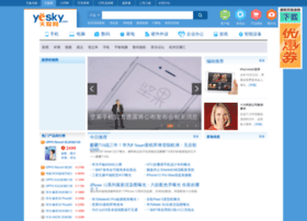 hz.yesky.com