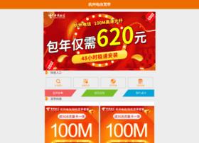 hz10000.com