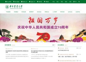 hzau.edu.cn