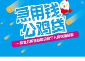 hzbank.com.cn
