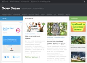 hzbolshe.ru