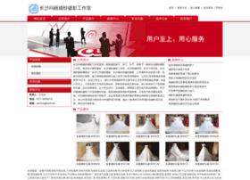 hzdf.net