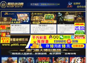 hzfz.com.cn